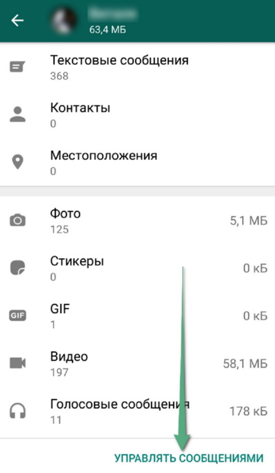 whatsapp-messages-manage.png