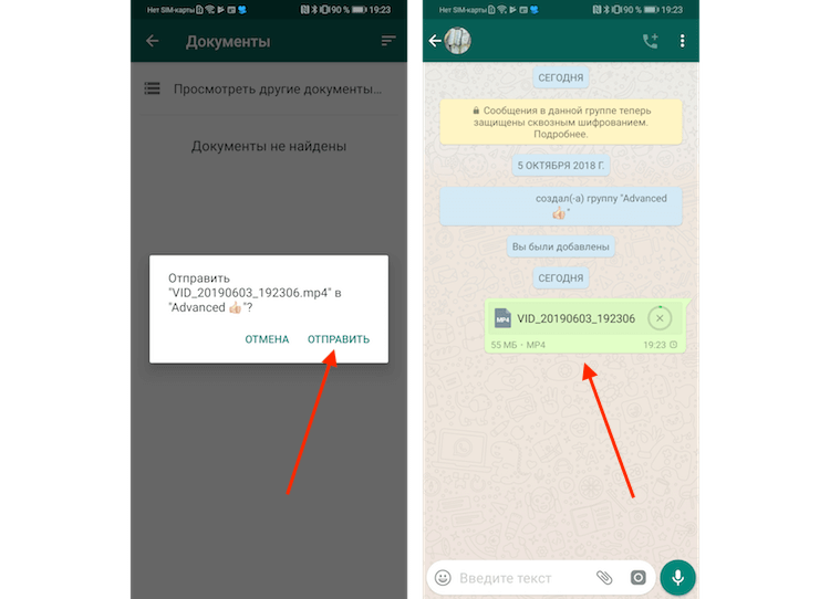 how-to-send-big-video-on-whatsapp-2-750x542.png