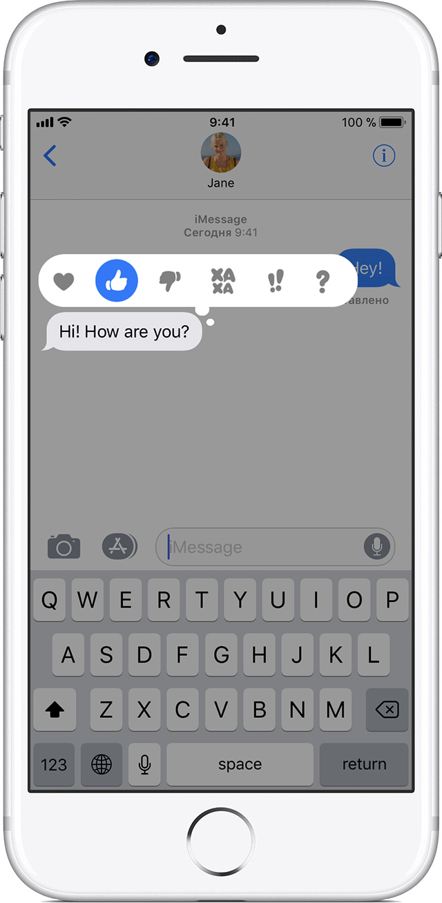 1ed-ios11-iphone7-messages-send-with-expressi.jpg