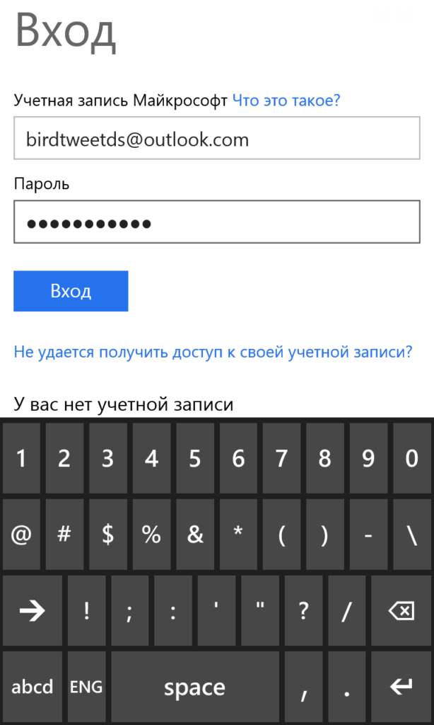 1402771141_skype_support_02-614x1024.png