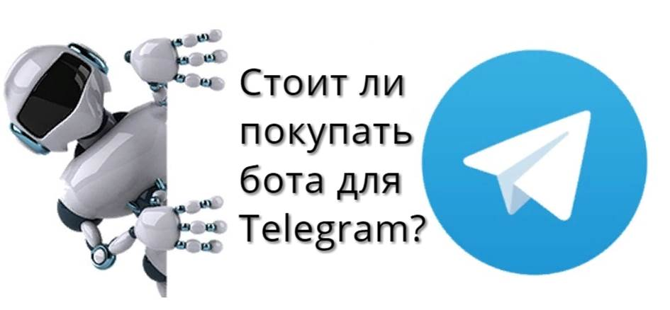 1-telegram-buy-boty.jpg