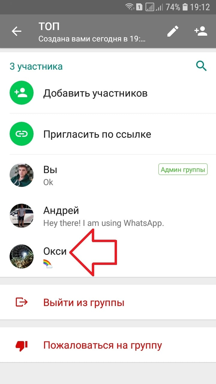 Screenshot_20190604-191227_WhatsApp-min.jpg
