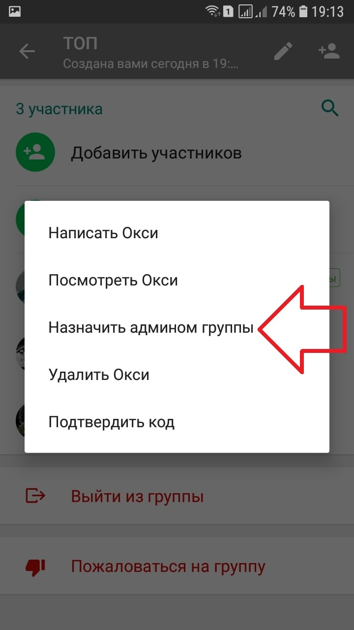 Screenshot_20190604-191317_WhatsApp-min.jpg