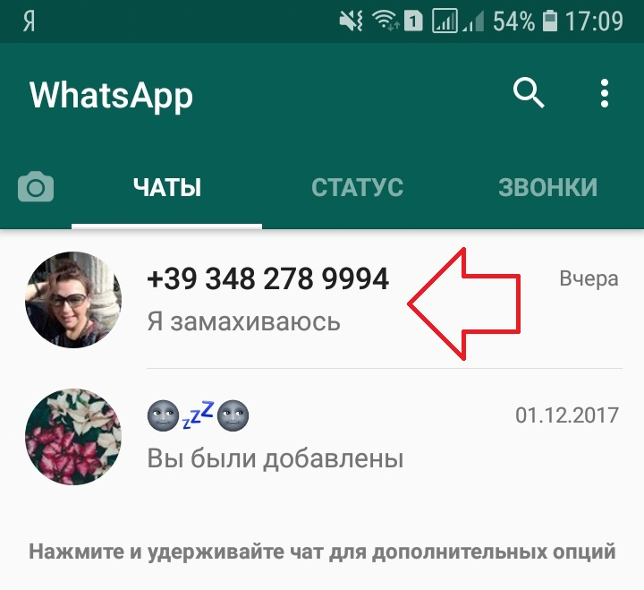 Screenshot_20181228-170940_WhatsApp.jpg