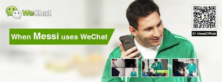 wechat-messi-user.jpg