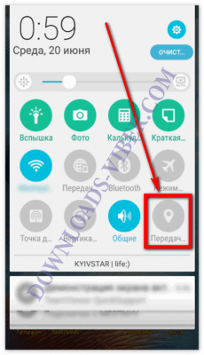how-to-track-viber-location-screenshot-01-230x400.png
