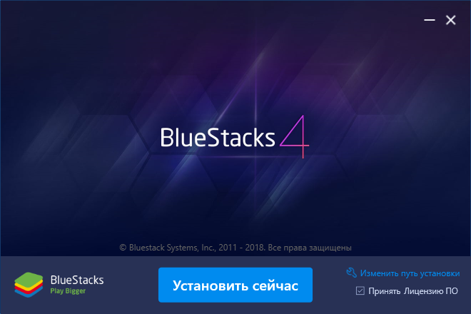 bluestacks.png