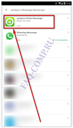 how-to-lock-whatsapp-with-password-screenshot-05-257x450.png