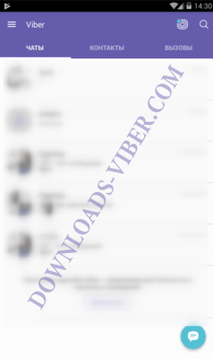 how-to-log-out-of-viber-screenshot-01-238x400.png