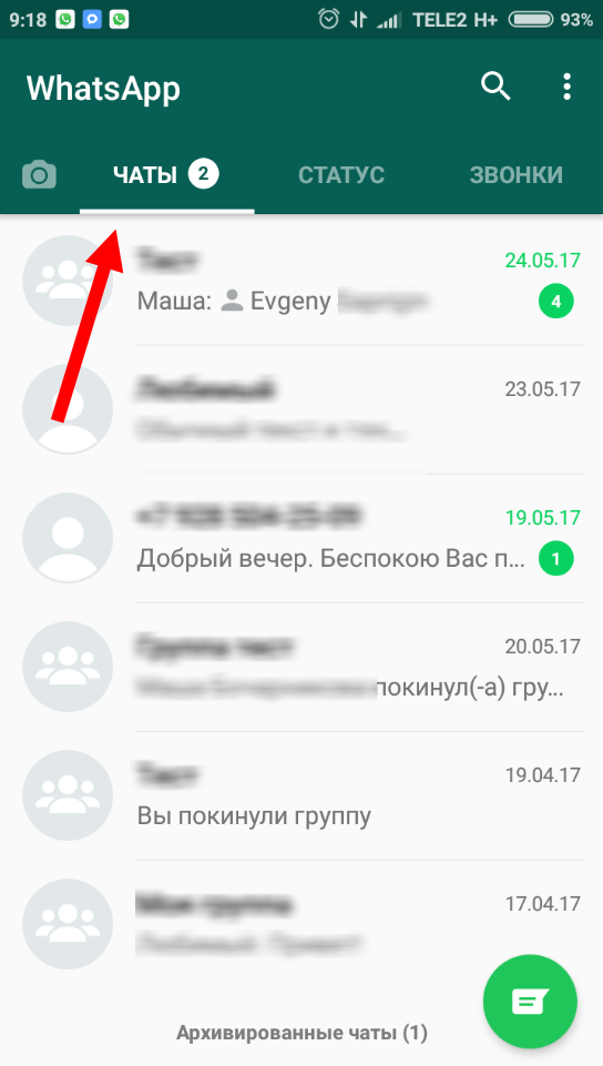 android_skachat-38.png