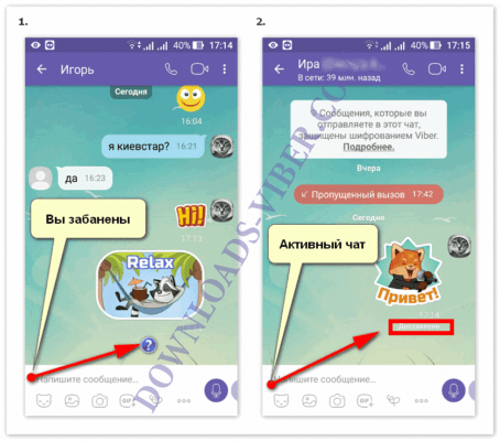 how-to-know-if-someone-blocked-me-on-viber-screenshot-02-454x400.png