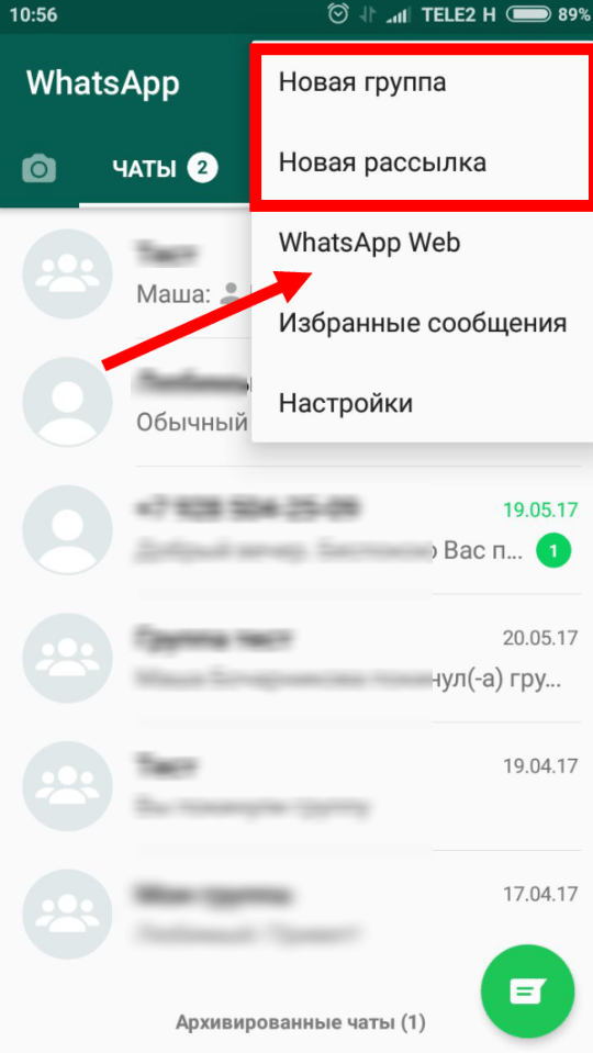android_skachat-40-1.png