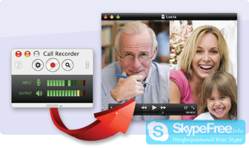 1459935219_call-recorder-for-skype-snap.png