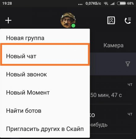 x1520104339_screenshot_2018-03-03-19-28-02-660_com_skype_raider.png.pagespeed.ic.OvNsZuUSVa.jpg