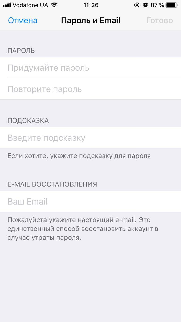 telegram_ios_email.jpg
