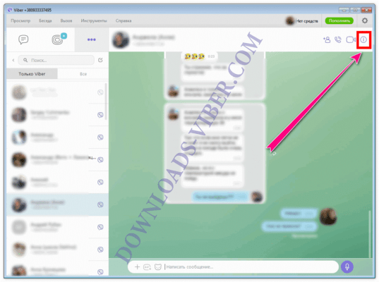 how-to-delete-a-viber-contact-screenshot-12-537x400.png