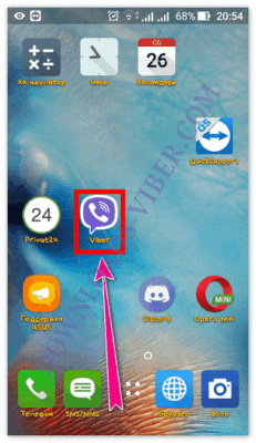 how-to-delete-a-viber-contact-screenshot-01-231x400.png