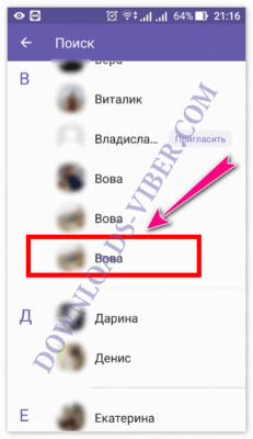 how-to-delete-a-viber-contact-screenshot-05-231x400.png