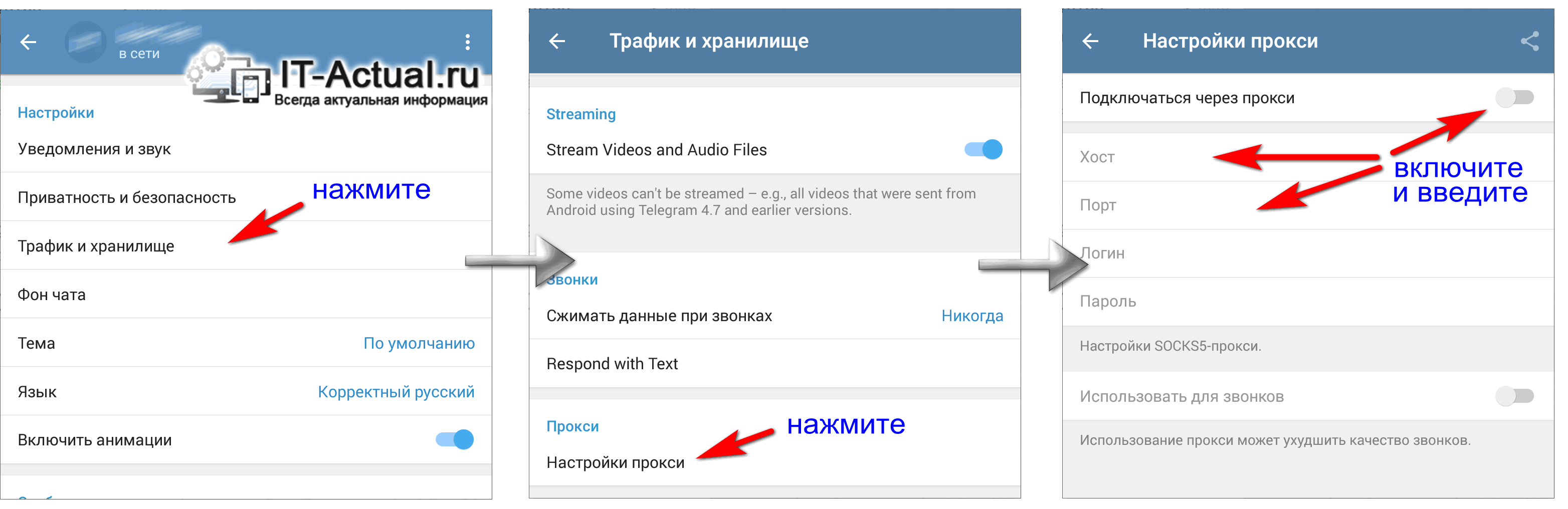 How-to-fix-problems-with-connect-Telegram-3.png