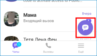 nazhat-na-sms.png
